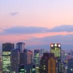 古物商「古物市場リスト」(関東