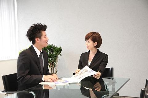 法人会社設立で、財産引継書を作るイメージ