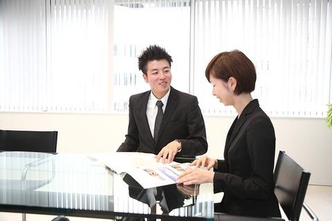 coicra営業研修:ビジネストレーニングのイメージ